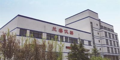 Lanry Instruments (Shanghai) Co., Ltd.